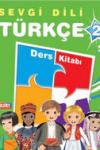 Sevgi_Dili_Turkce_DersKitabi_2_Kapak