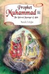 muhammad sav