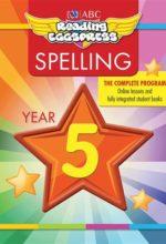 spelling yr 5