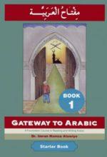 gateway-to-arabic-book-1