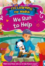 hadis-help-325x390