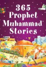 365-Prophet