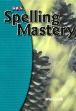spelling mastery e
