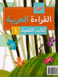 download (8)